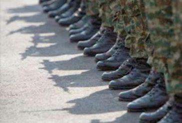 Πρόσκληση Κατάταξης Στρατευσίμων ΠA 2017 Γ' ΕΣΣΟ