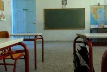 Αιτήσεις υποψηφίων αναπληρωτών και ωρομισθίων Ειδικού Εκπαιδευτικού Προσωπικού