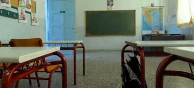 Ξεκίνησαν οι εγγραφές στο Εσπερινό Γυμνάσιο- Λύκειο Αγρινίου