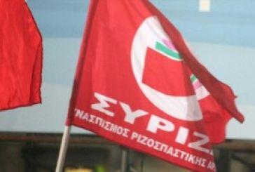 Εξελέγη η συντονιστική επιτροπή του ΣΥΡΙΖΑ Αιτωλ/νίας
