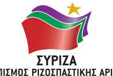 Συνέλευση ΣΥΡΙΖΑ στο Μεσολόγγι