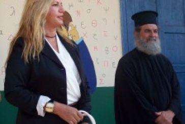 Yποψήφια δήμαρχος Ξηρομέρου και επισήμως η Ντίνα Σαμαρά