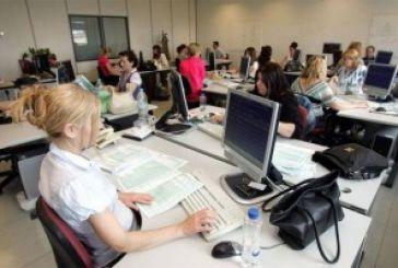13.758 προσλήψεις από Δήμους και Περιφέρειες