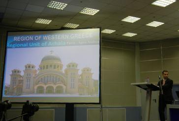 """""""Ενίσχυση του θρησκευτικού τουρισμού με την παρουσία της Περιφέρειας στη Μόσχα"""""""