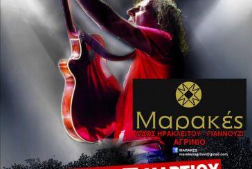 Συναυλία Παπακωνσταντίνου το Σάββατο στο Μαρακές