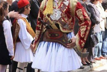 Φωτορεπορτάζ από την παρέλαση στον Αστακό