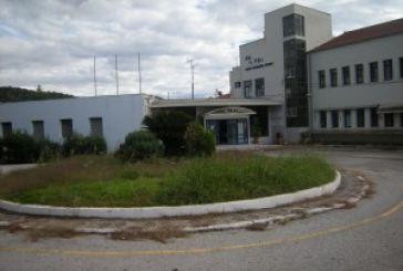 Δεκτές οι προτάσεις Μοσχολιού για το παλαιό Νοσοκομείο