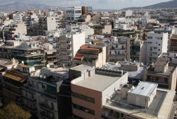 Eπέκταση της προστασίας της πρώτης κατοικίας όσων έχουν υπαχθεί στο ν.Κατσέλη