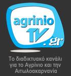agriniotv