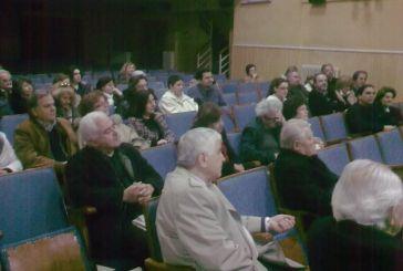 Μαθήματα Ιστορίας για το  Cinema στο Αγρίνιο