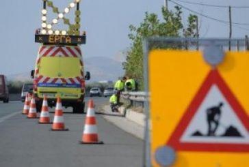 Eργολαβίες για έργα συντήρησης σε δρόμους