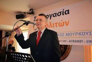 Aνακοίνωσε 7 ακόμη υποψηφίους ο Μουρκούσης