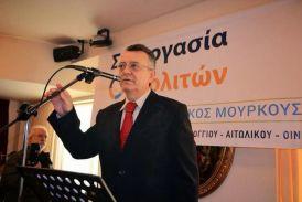 Εκ νέου υποψήφιος δήμαρχος Μεσολογγίου ο Νίκος Μουρκούσης