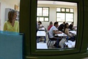 Οι σχολές όπου θα γίνει «σφαγή» για την εισαγωγή -Σε ποια ΑΕΙ-ΤΕΙ μειώνονται και σε ποια αυξάνονται οι θέσεις