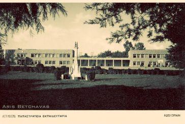 Τα Παπαστράτεια Εκπαιδευτήρια στο Πάρκο το 1933