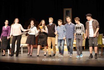 To πρόγραμμα του 8ου Μαθητικού Φεστιβάλ Θεάτρου στο Αγρίνιο