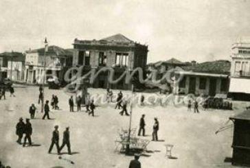 Μια σπάνια φωτογραφία της Κεντρικής Πλατείας (Μπέλλου) Αγρινίου