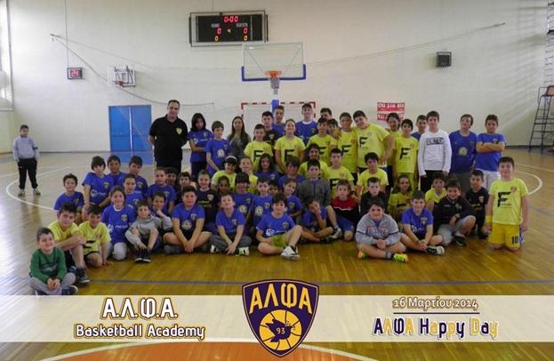 Ενθουσιασμός και χειροκρότημα στο 1ο τουρνουά μπάσκετ της Άλφα Basketball Academy