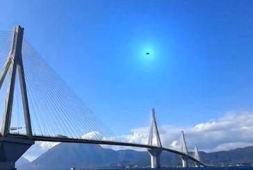 """UFO"" … πάνω από τη Γέφυρα Ρίου-Αντιρρίου"