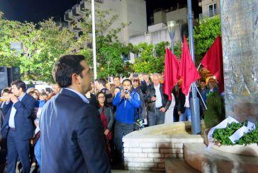 Τσίπρας: Ο πρώτος πολιτικός αρχηγός που αποδίδει τιμές στους 120  του Αγρινίου
