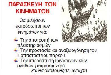 Δράσεις από το Κίνημα Πολιτών Αγρίνιου «Δικαίωμα στη ζωή»