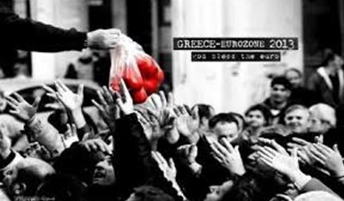 Η Ελλάδα της «σταθεροποίησης». Και της «ανάπτυξης»…