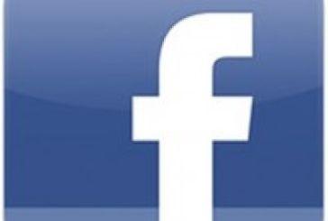 """Πώς θα αντιμετωπίσετε τον """"ιό"""" που διακινείται μέσω του Facebook"""