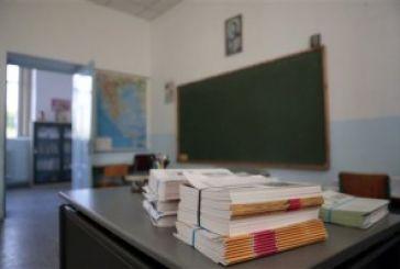 ΑΣΕΠ: Προσωρινοί πίνακες εκπαιδευτικών στο πλαίσιο της κινητικότητας