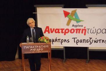 Δημήτρης Τραπεζιώτης: «Έκλεισε ο βιοϊστορικός κύκλος της σημερινής δημοτικής αρχής» (video-φωτό)