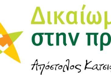 Ομιλία Κατσιφάρα Κυριακή βράδυ στο Μεσολόγγι