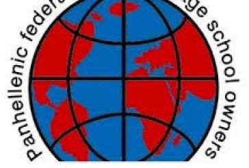 Ο Σύλλογος Ιδιοκτητών Κέντρων Ξένων Γλωσσών Ν. Αιτωλοακαρνανίας προσκαλεί σε τακτική Γενική Συνέλευση