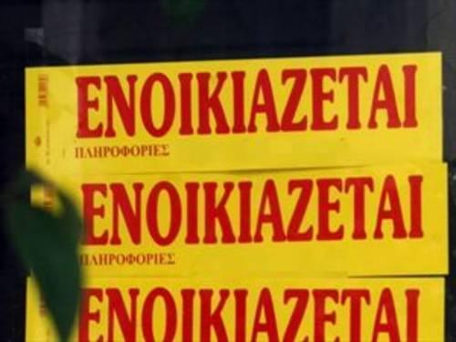 enoikia1705