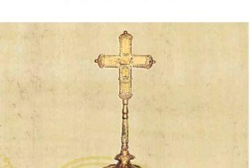 Παρουσίαση βιβλίου για τους Επισκόπους της Αιτωλίας και της Ακαρνανίας
