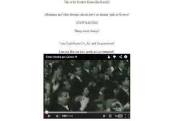 Χάκαραν την ιστοσελίδα της Νομικής στη μνήμη του Ιλί Καρέλι