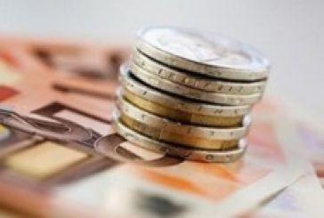 Τι να κάνετε για να πάρετε επίδομα από 500 έως 1.000 ευρώ