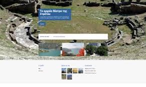Παρουσιάζεται σήμερα η τουριστική ιστοσελίδα του Δήμου Αγρινίου