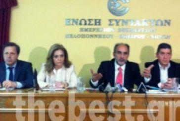 H Xριστίνα Σταρακά υποψήφια αντιπεριφερειάρχης με Κατσιφάρα