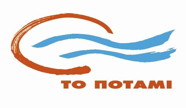 """Η 2η συνάντηση εθελοντών με """"το Ποτάμι"""" στο Αγρίνιο"""
