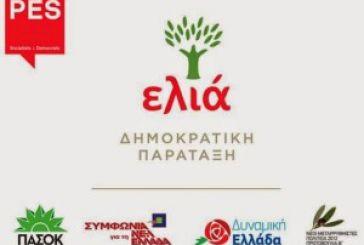 """Εκδήλωση της """"Ελιάς"""" στη Ναύπακτο"""