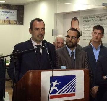 Αίτημα από το συνδυασμό Κατσανιώτη για επανακαταμέτρηση των άκυρων ψηφοδελτίων