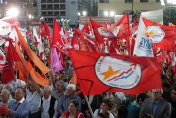 Τα εκλογικά κέντρα του ΣΥΡΙΖΑ στην Αιτωλοακαρνανία