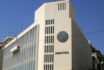 Eνημέρωση για την Κοινωφελή Εργασία από τον δήμο Αγρινίου