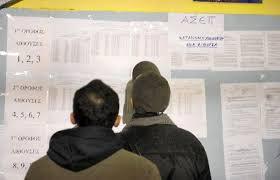 Περισσότερες προσλήψεις από απολύσεις και τον Απρίλιο στην Αιτωλοακαρνανία