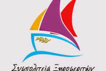 Ηλίας Γεωργαλής: Η κ.Κουμανδράκη αρνήθηκε το διάλογο, ο κ.Γαλούνης τον δέχθηκε