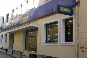 Δωρεάν γλάστρες την Πέμπτη 5 Ιουνίου στην είσοδο του κτιρίου ΟΤΕ Αγρινίου