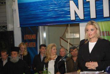 Η Νατάσα Ράγιου στον Αστακό