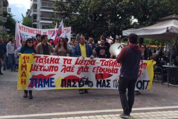 Αποσπάσματα από τις δύο συγκεντρώσεις για την Πρωτομαγιά στο Αγρίνιο