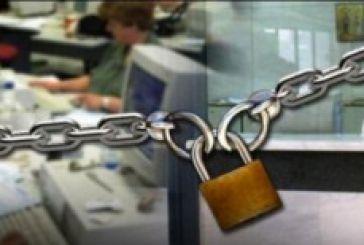 Πώς θα απολυθούν ή θα ενταχθούν σε διαθεσιμότητα υπάλληλοι 11 οργανισμών (εγκύκλιος)