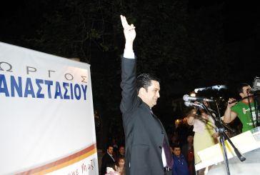 Δείτε την κεντρική ομιλία του Γιώργου Παπαναστασίου στο Αγρίνιο