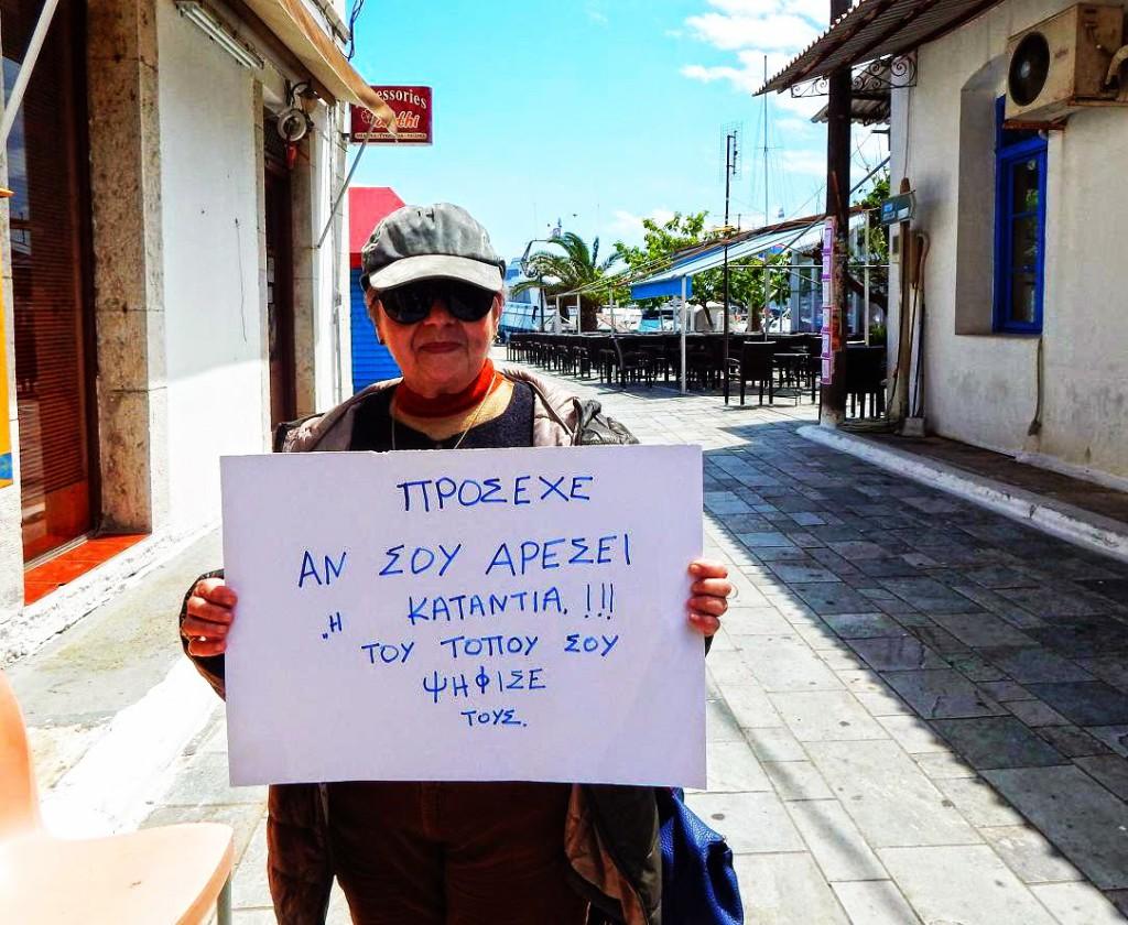 Αστακός: προεκλογική διαμαρτυρία με πλακάτ…